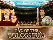 Зов Колизея от Микрогейминг – виртуальный слот на деньги