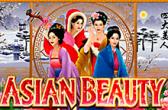 Слот Азиатская Красота от Микрогейминг в азартном клубе Вулкан