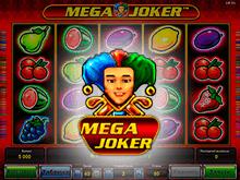Игровой автомат Mega Joker – классика в онлайн казино